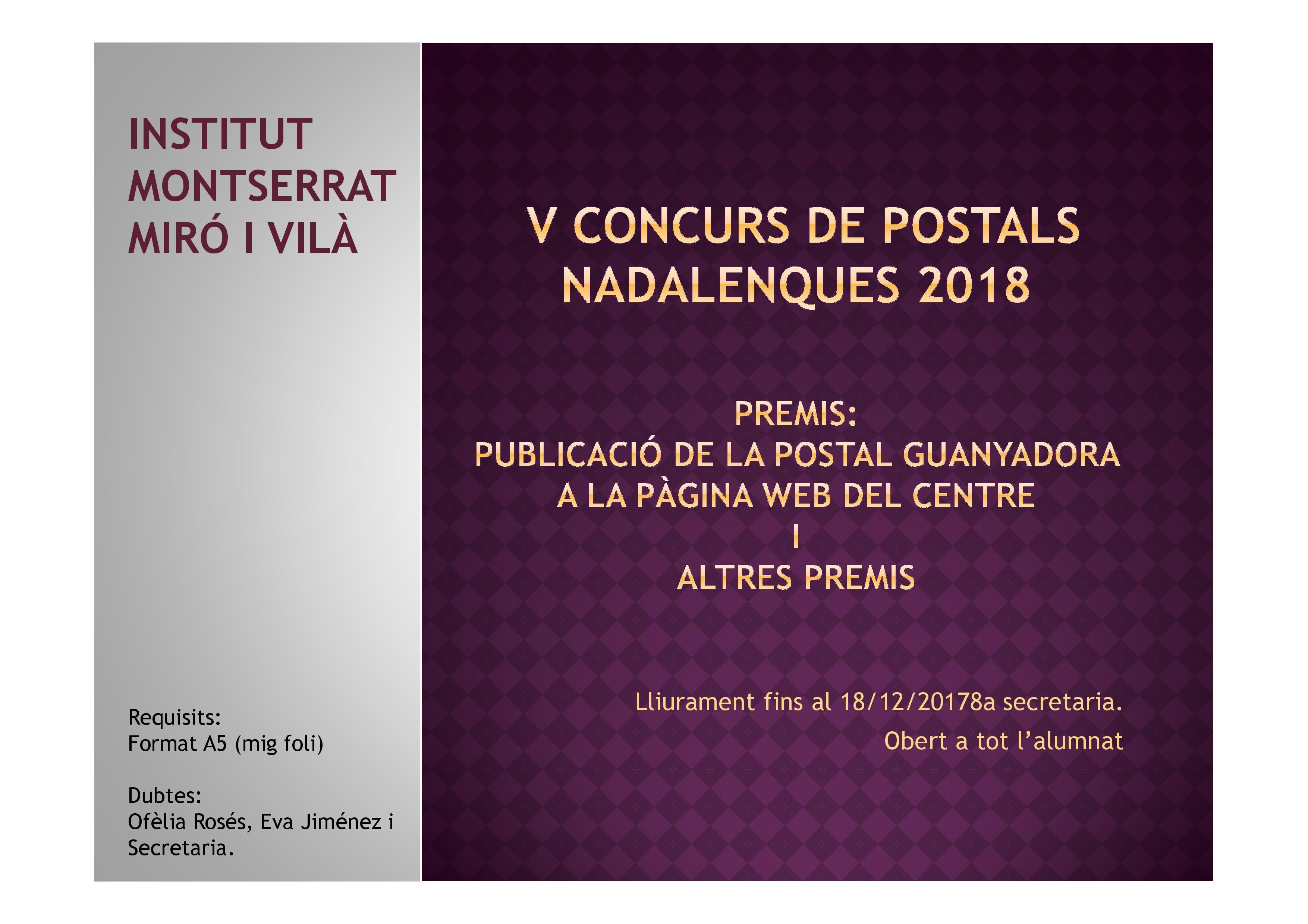 Concurs de postals nadalenques 2018